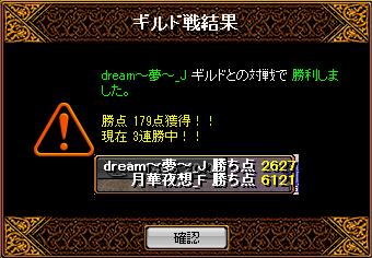 RedStone 15.05.19[02]