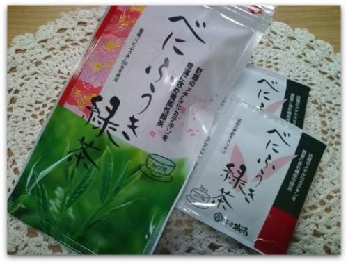 城南 べにふうき緑茶