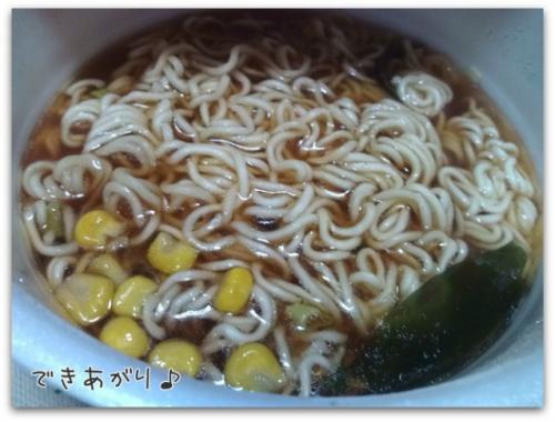 大黒 あっさりスープで食べやすい鶏ガラ醤油ラーメン