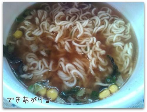 大黒 あっさりスープで食べやすい合わせ味噌ラーメン
