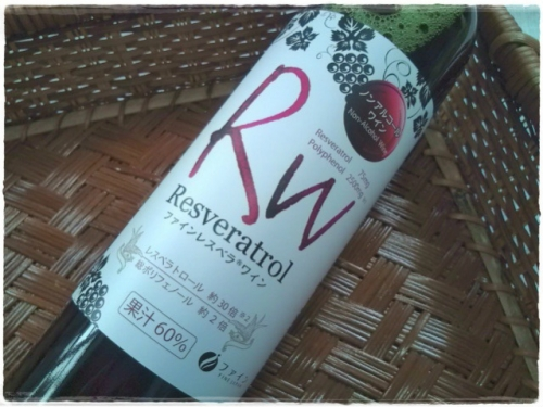 ファイン レスベラワイン