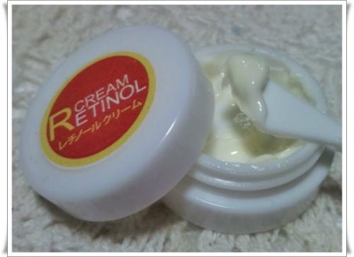 自然化粧品研究所 『レチノールクリーム』