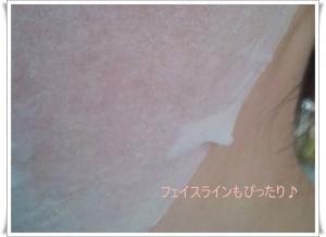 ジャパンギャルズSC ピュア5 キメ肌UP美容液マスク(PL)