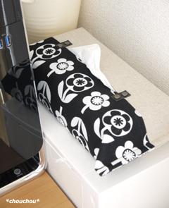 黒 boxティッシュカバー PC横