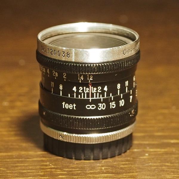 Nikon Cine Nikkor C 25mm f1.2