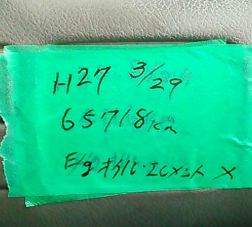 s-1427599277229.jpg