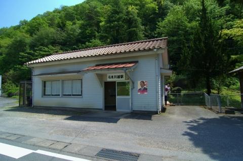 JR_Iwamikawagoe_sta_001.jpg