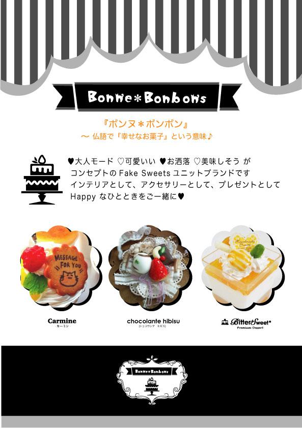 BB-POP.jpg