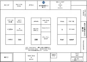 ブログ用カドリーマーケットブース表