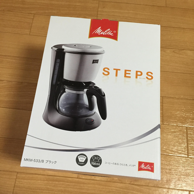 ロッピングセレクション♪ 【Melitta】コーヒーメーカー