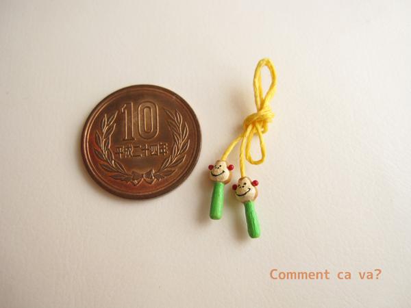 IMG_0097[1]
