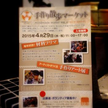 2015-03-02-18-37-09_deco_convert_20150302193340.jpg