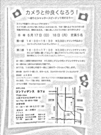 2015-04-13-16-14-09_deco_convert_20150413180440.jpg
