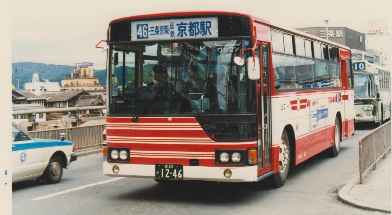 滋22か1246②-2