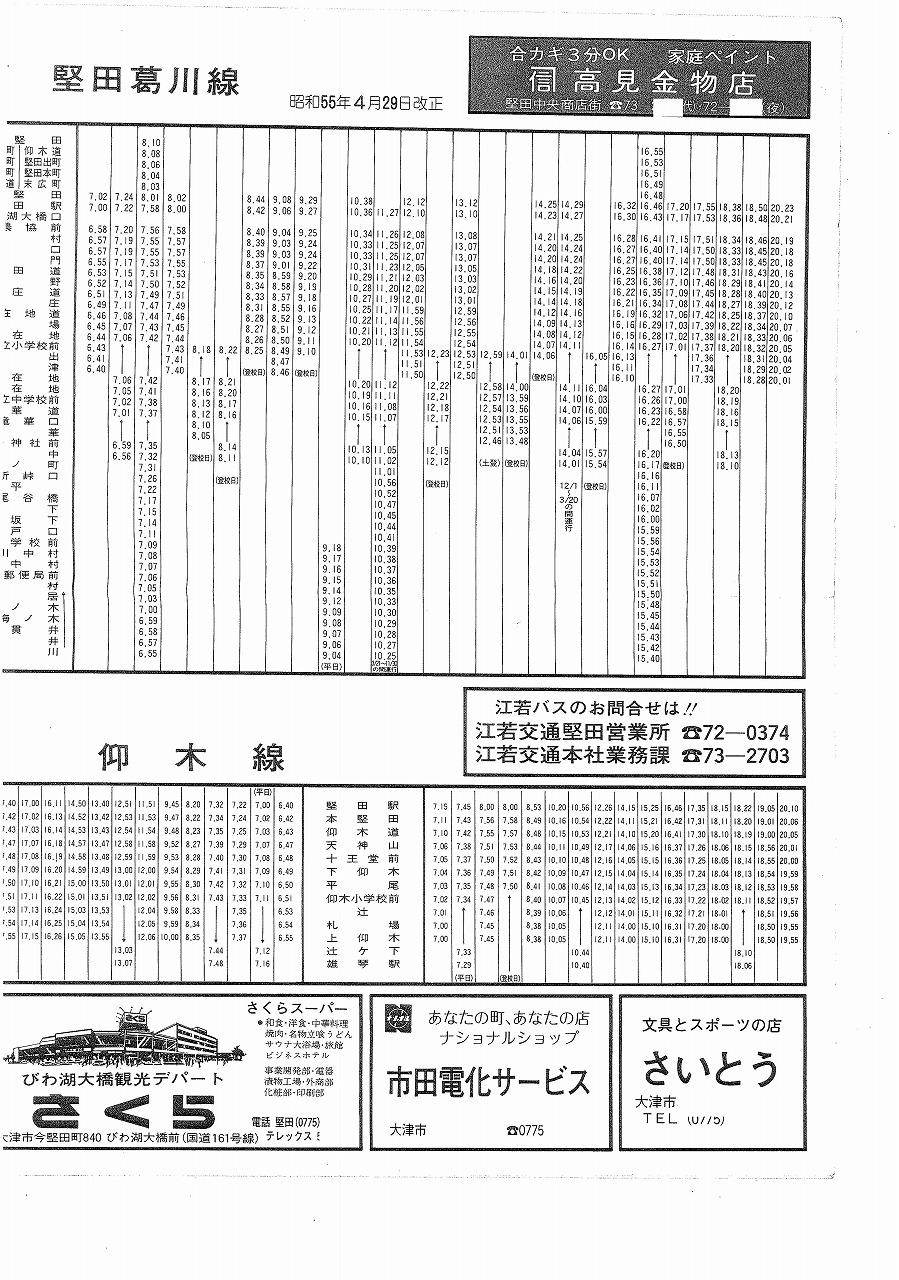 CCI20141212_00001.jpg