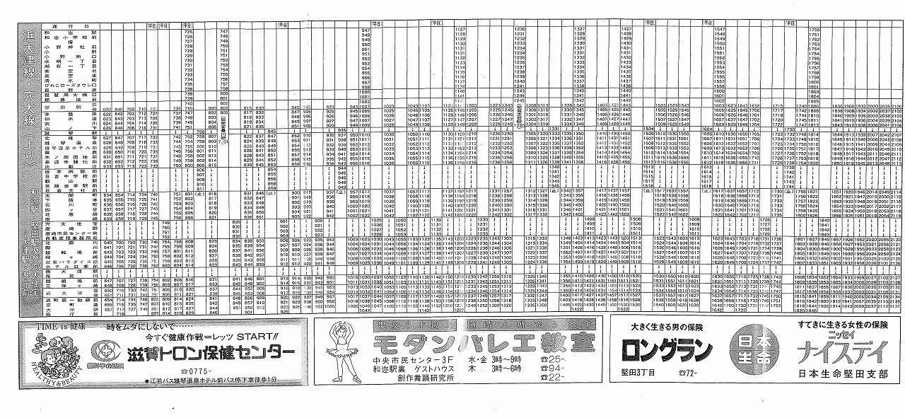 CCI20141212_00003.jpg