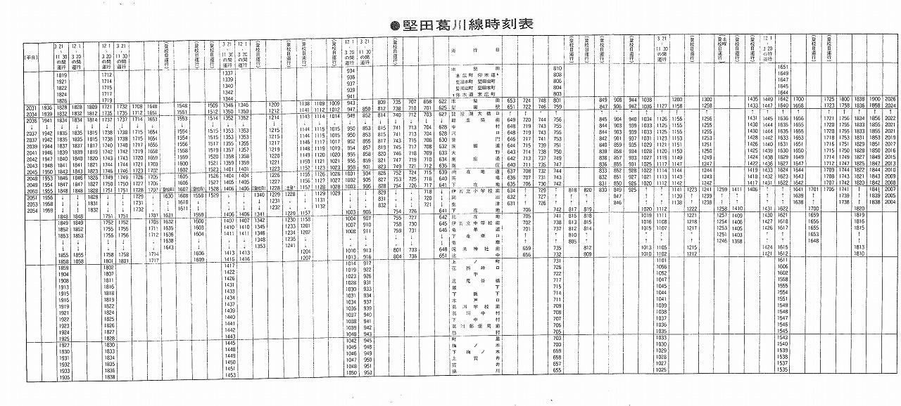 CCI20141212_00006.jpg