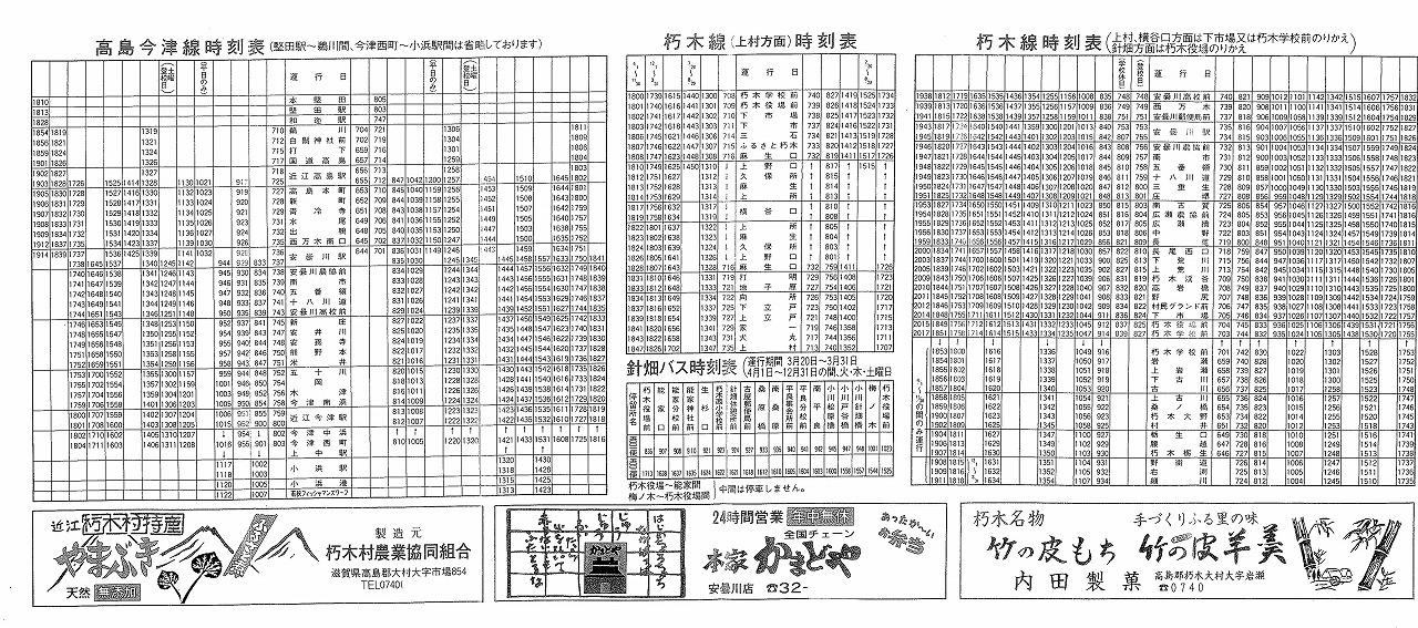 CCI20141212_00009.jpg