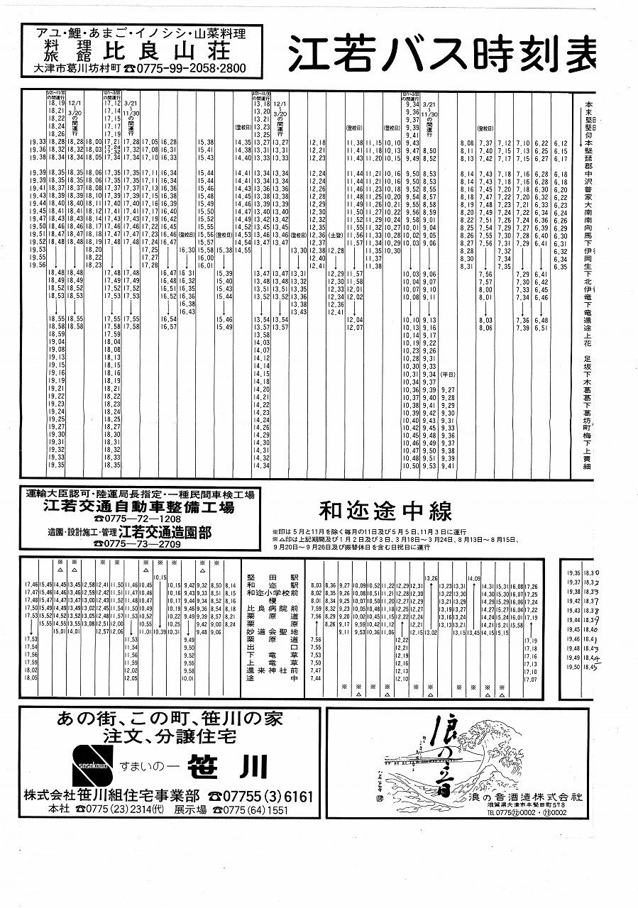 s-CCI20150118_00000.jpg
