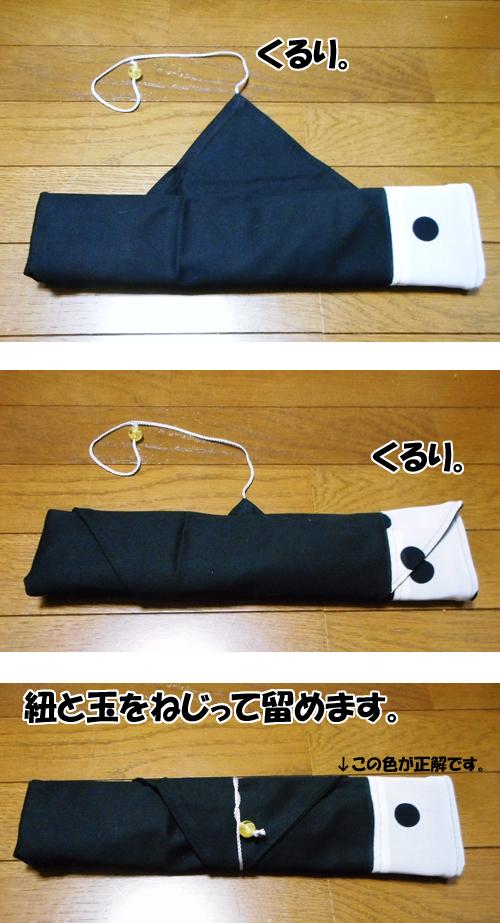 アバニコケース 黒×白水玉