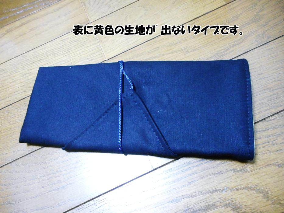 アバニコケース黒×黄色