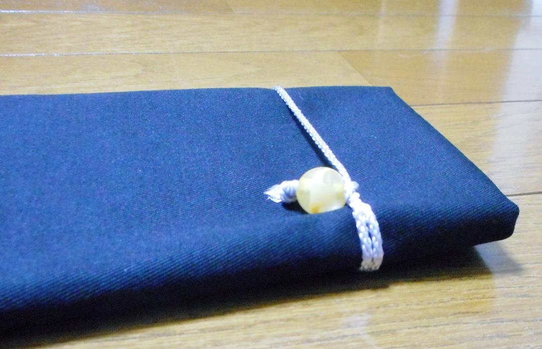 アバニコケース黒×青3