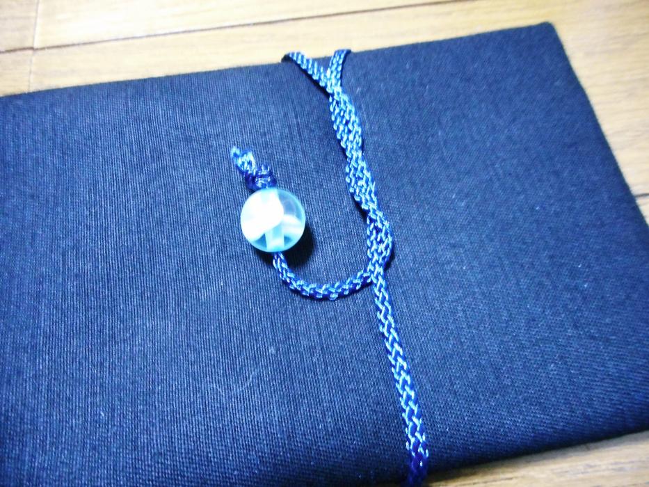 アバニコケース黒×青ストライプ織