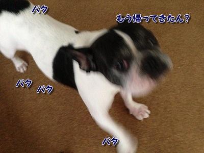 エアコン (2)