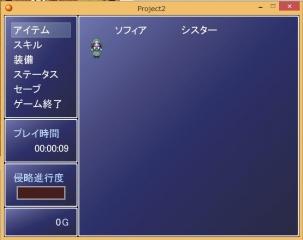 menu_00.jpg