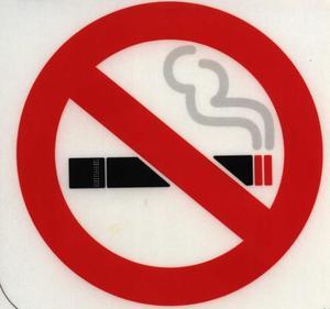 禁煙外来s画像1[1]