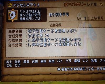 写真 2015-01-17 0 26 59