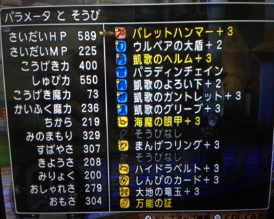 写真 2015-04-01 0 20 46