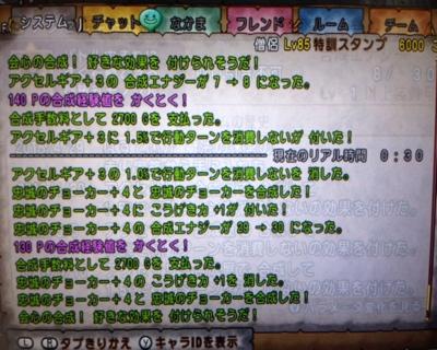 写真 2015-05-10 0 32 28