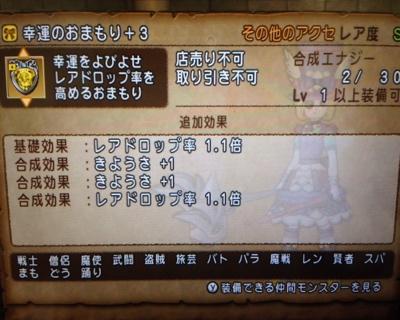 写真 2015-05-14 16 14 12