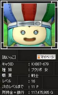 dq250-4.jpg