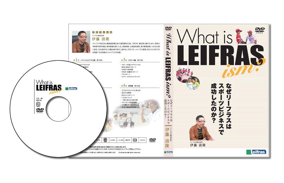 DVD商品画像