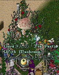 Tea Party with Mashroom