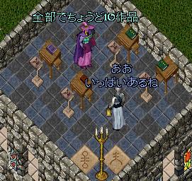 魔法少女DX、堂々のセンター