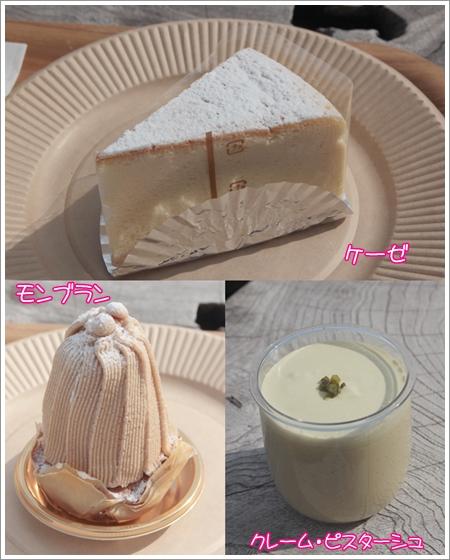 yoroizuka_20150302205300a71.jpg