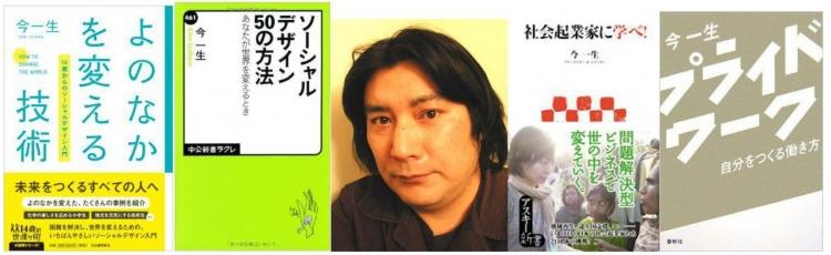 waseda-con.jpg