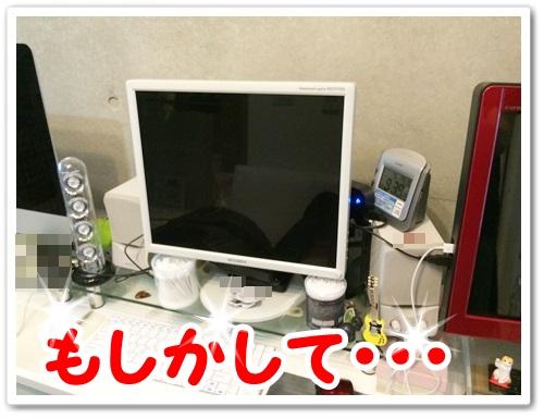 IMG_5880.jpg