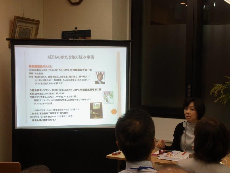 5 講演の様子 RIMG6079