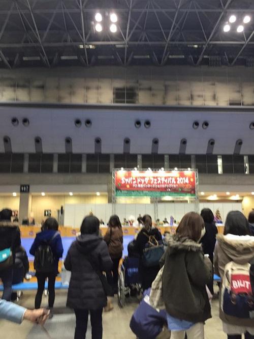 ミミ東京3