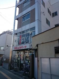 2015/01/04 ウエムラサイクル本店