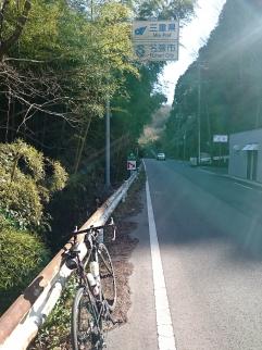 2015/1/18 三重県突入