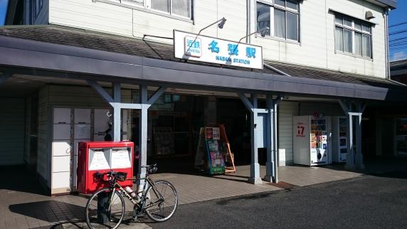 2015/1/18 近鉄名張駅