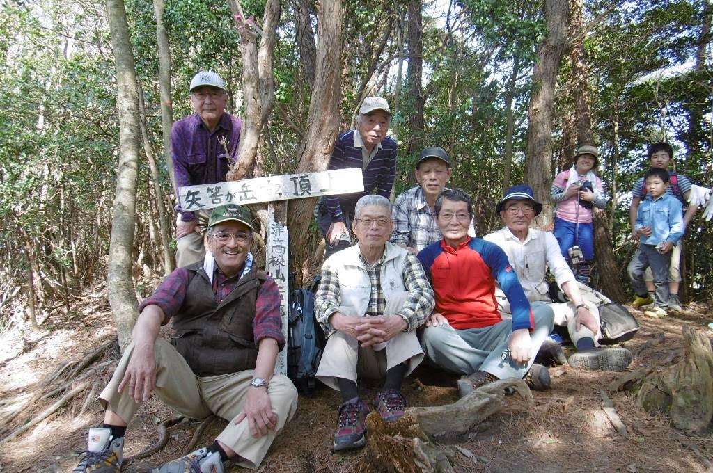 矢筈ケ岳の頂上(562m)