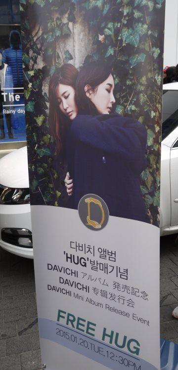 hug8.jpg