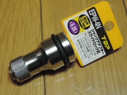 DSCN2408~1