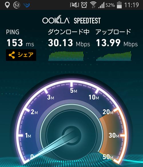 ビックシム、都内港区赤坂駅付近で実施